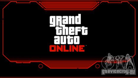 Новости по вселенной GTA Online