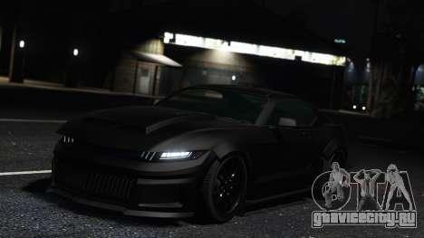 Vapid Dominator GTX в GTA Online