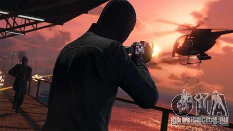 Новости GTA Online