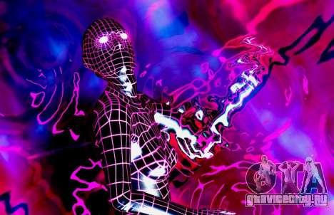 Розовый полигональный костюм в GTA Online