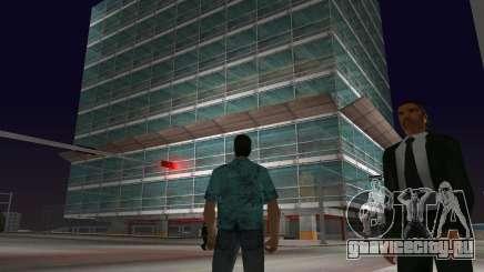 Пройти миссию с вертолетом в GTA Vice City