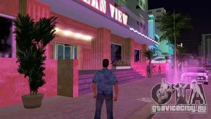 Улучшить графику в GTA VC