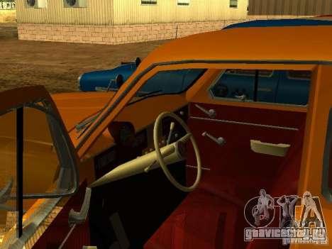Москвич 403 Такси для GTA San Andreas вид справа
