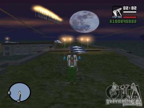 Night moto track V.2 для GTA San Andreas седьмой скриншот