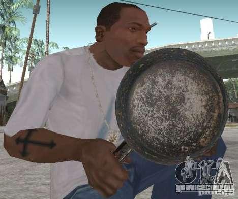 Сковорода для GTA San Andreas второй скриншот