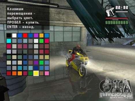 Carcols.dat By Russiamax для GTA San Andreas восьмой скриншот