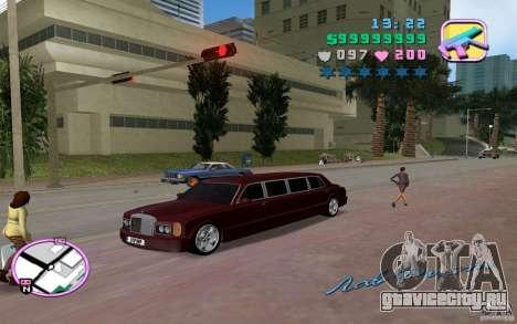 Rolls Royce Silver Seraph для GTA Vice City вид справа