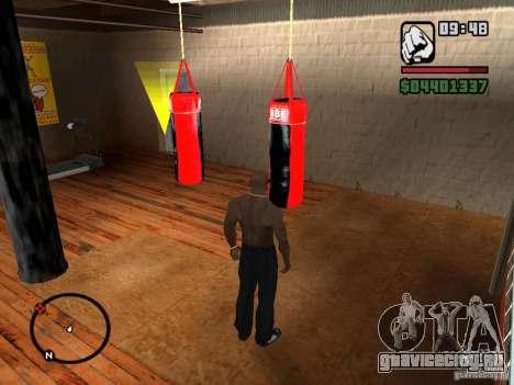Punshbag для GTA San Andreas третий скриншот