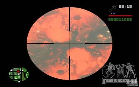 Нибиру-Планета X для GTA San Andreas второй скриншот