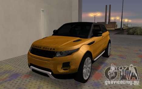 Land Rover Range Rover Evoque для GTA San Andreas