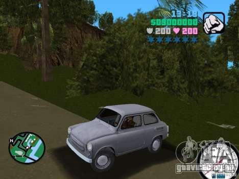 ЗАЗ 965 для GTA Vice City вид сзади слева