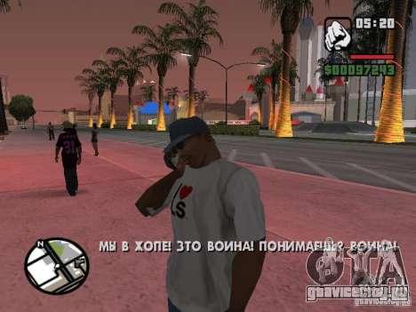 Iphone 4G Чёрный для GTA San Andreas третий скриншот