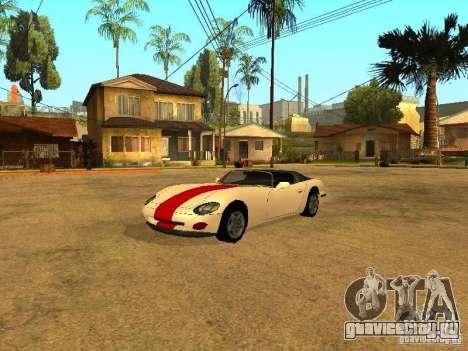 Спаун спортивных автомобилей для GTA San Andreas четвёртый скриншот