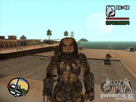 Predator Хищник для GTA San Andreas