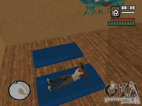 Training and Charging 2 для GTA San Andreas седьмой скриншот