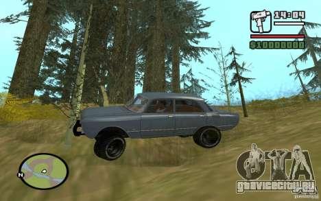 AZLK-2140 4x4 для GTA San Andreas вид справа