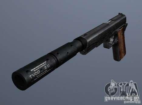 SilencedM1911 для GTA San Andreas