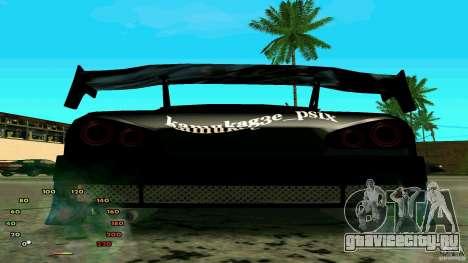 Еlegy by fen1x для GTA San Andreas вид слева