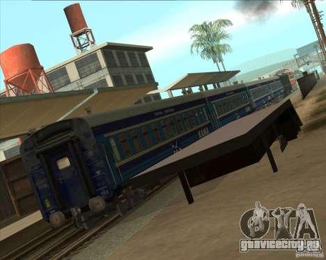 Вагон КАМА для GTA San Andreas вид сзади слева
