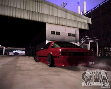Mazda RX7 FBS3 для GTA San Andreas вид слева
