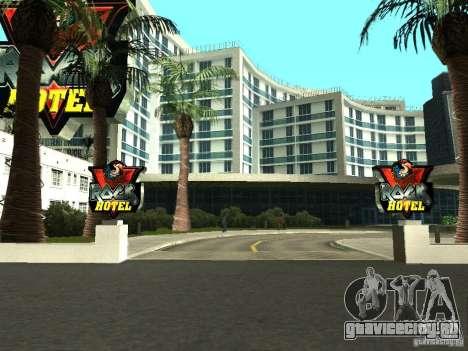 Новые текстуры для отеля V-Rock для GTA San Andreas второй скриншот
