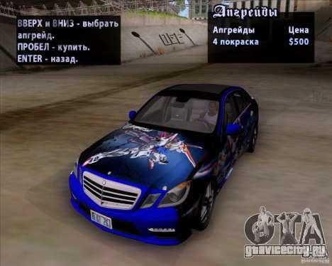 Mercedes-Benz E63 AMG V12 TT Black Revel для GTA San Andreas вид снизу