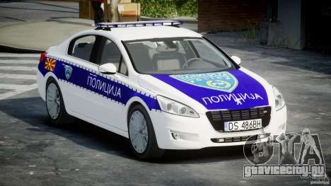 Peugeot 508 Macedonian Police [ELS] для GTA 4