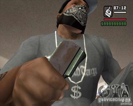 Детектор из S.T.A.L.K.E.R №4 для GTA San Andreas третий скриншот