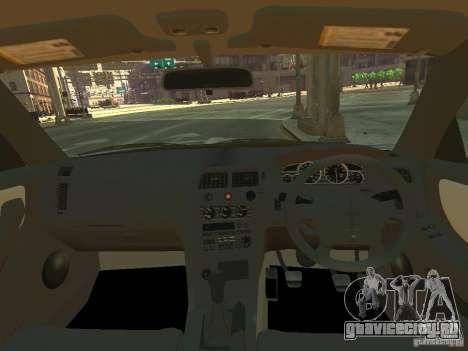 Nissan Skyline GT-R V-Spec (R33) для GTA 4 вид сзади