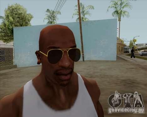 Коричневые очки Авиатор для GTA San Andreas четвёртый скриншот