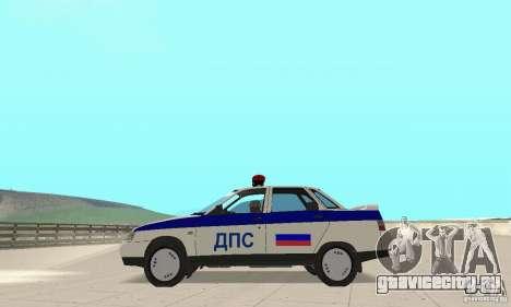 ВАЗ 2110 ДПС для GTA San Andreas вид справа
