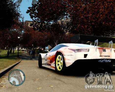 Lexus LFA Speedhunters Edition для GTA 4 вид сзади слева