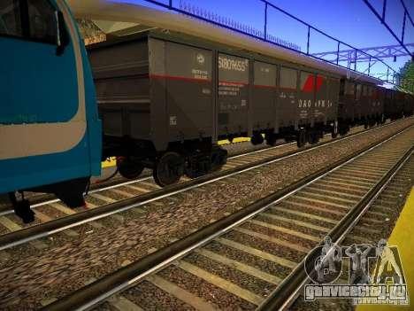 Новые рельсы для GTA San Andreas шестой скриншот