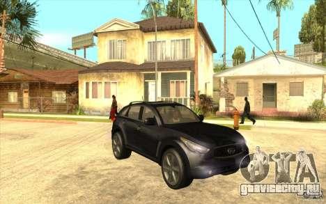 Infiniti FX50 Beta для GTA San Andreas вид сзади