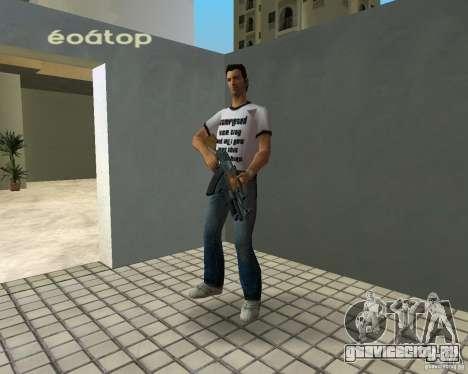 АК-47 с Подствольным Дробовиком для GTA Vice City третий скриншот