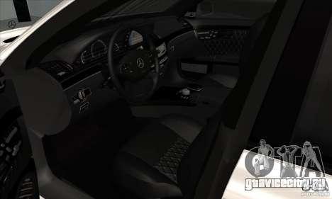 Mercedes-Benz S65 AMG для GTA San Andreas вид сзади