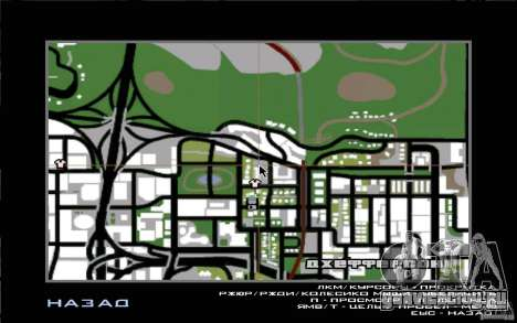 Car Buy для GTA San Andreas пятый скриншот