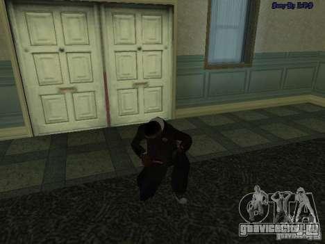 Winter bmyst для GTA San Andreas пятый скриншот