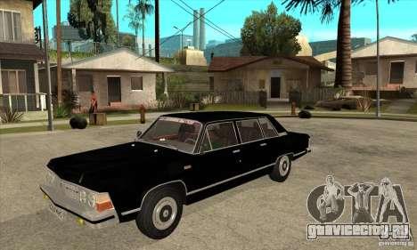 ГАЗ 14 Чайка для GTA San Andreas