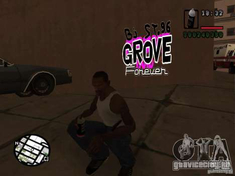 Новые графити банд для GTA San Andreas четвёртый скриншот