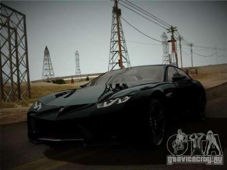 Lamborghini Estoque Concept 2008 для GTA San Andreas вид слева