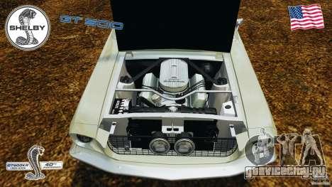 Shelby GT 500 для GTA 4 вид изнутри