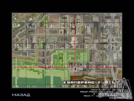 Новое здание в LS для GTA San Andreas шестой скриншот
