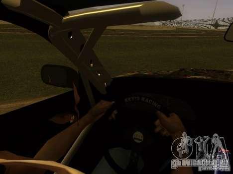 Nissan 240sx Street Drift для GTA San Andreas вид сверху