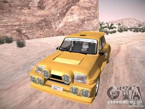 Renault 5 Turbo для GTA San Andreas