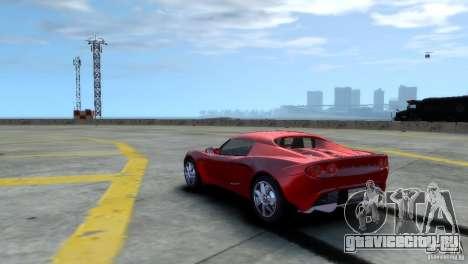 Lotus Elise для GTA 4 вид справа