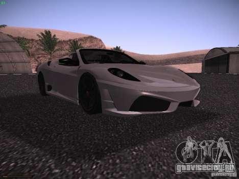 Ferrari F430 Scuderia M16 для GTA San Andreas вид слева
