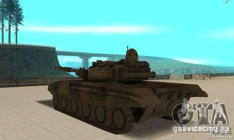 Танк Т-90 для GTA San Andreas вид сзади слева