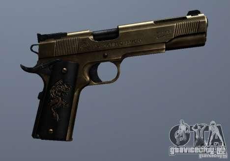 Golden 1911 для GTA San Andreas четвёртый скриншот