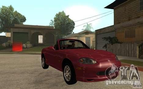Mazda MX5 - Stock для GTA San Andreas вид сзади